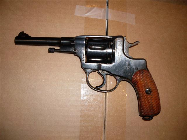 Deer Park Gun Store